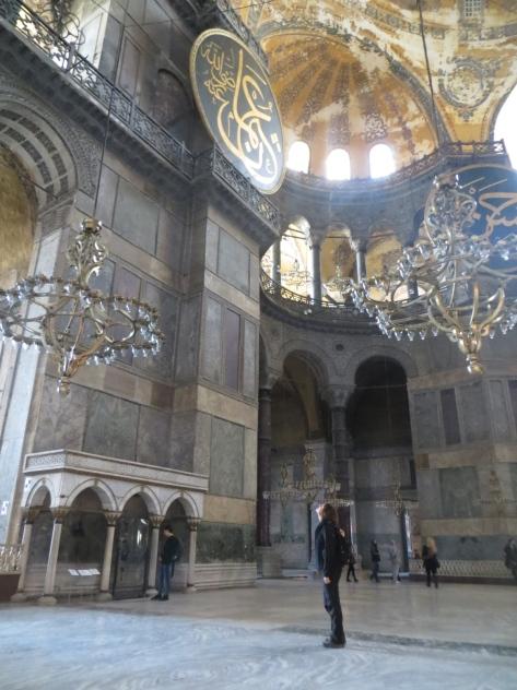El interior de Sofía... colosal!