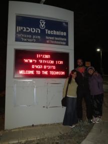 Haifa: Welcome to the Technion!