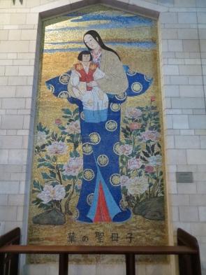Nazaret - La virgen Maria vista por un artista japonés