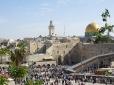 El kotel y la mezquita de la cúpula dorada