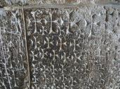 Basílica del Santo Sepulcro - Cruces entalladas en las paredes