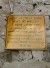 En Pesaj... nada de Jamets en el Jewish quarter.